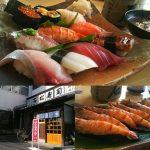 鳥取県でおすすめの寿司屋を厳選