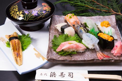 極上にぎり 浜寿司