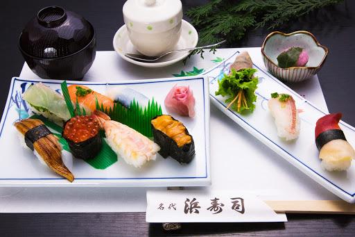 浜寿司 綾羅木店