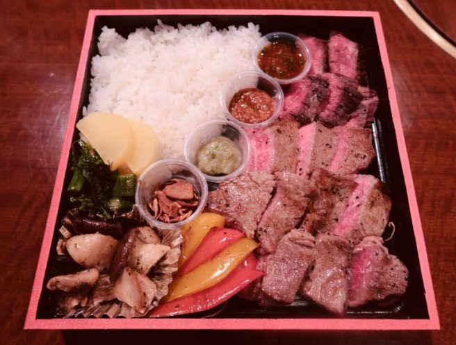 meat experts B団 テイクアウト