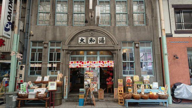 尾道本通り商店街