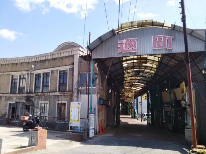 倉敷玉島 通り街商店街