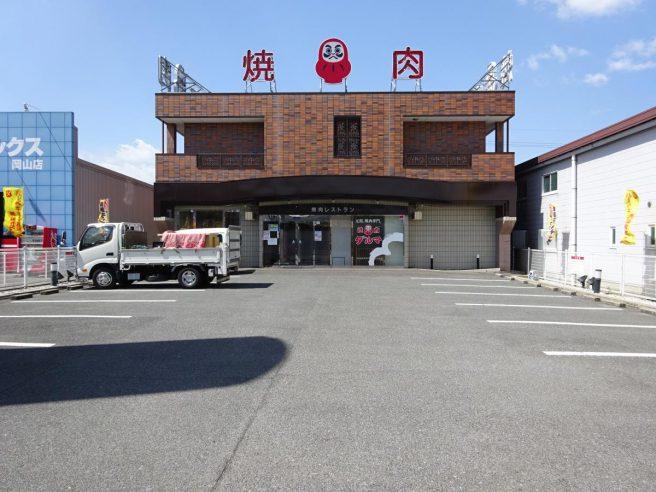焼肉ダルマ 青江店