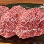 松江市でおすすめの焼肉店を厳選