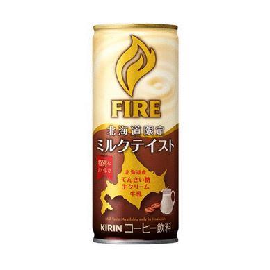 FIRE北海道限定ミルクテイスト