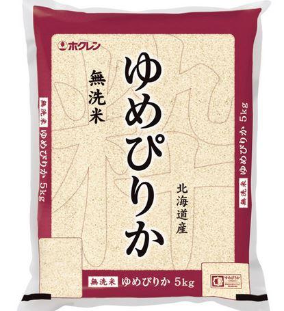 道民にとって朗報!いまや米といったら北海道