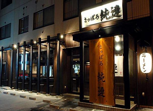 純連 恵比寿店