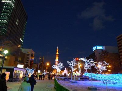 北海道観光地