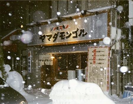 ヤマダモンゴル