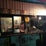 牡蠣を安く食べるならここ!すすきの『五坪』!