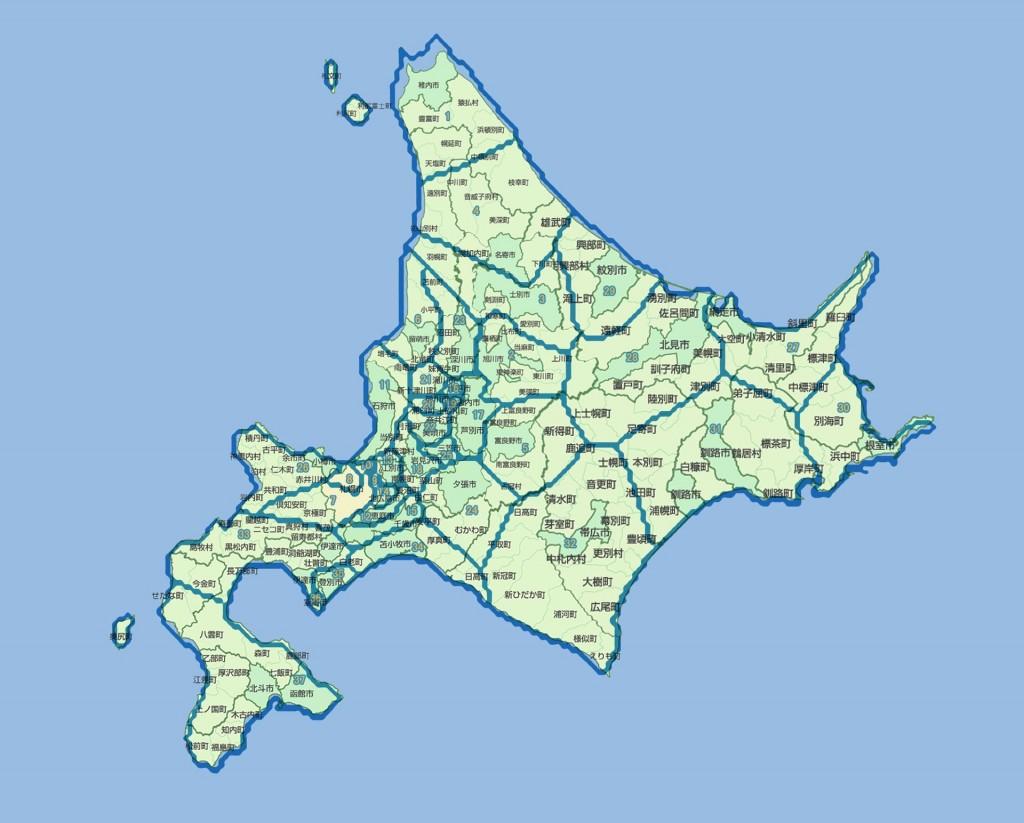 北海道の読み方が難解な地名を厳選