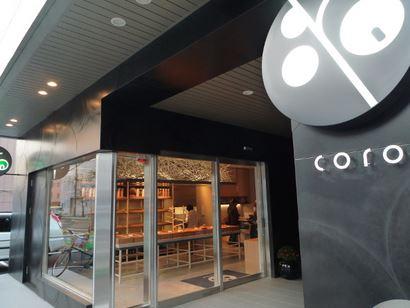 札幌パン屋 コロン