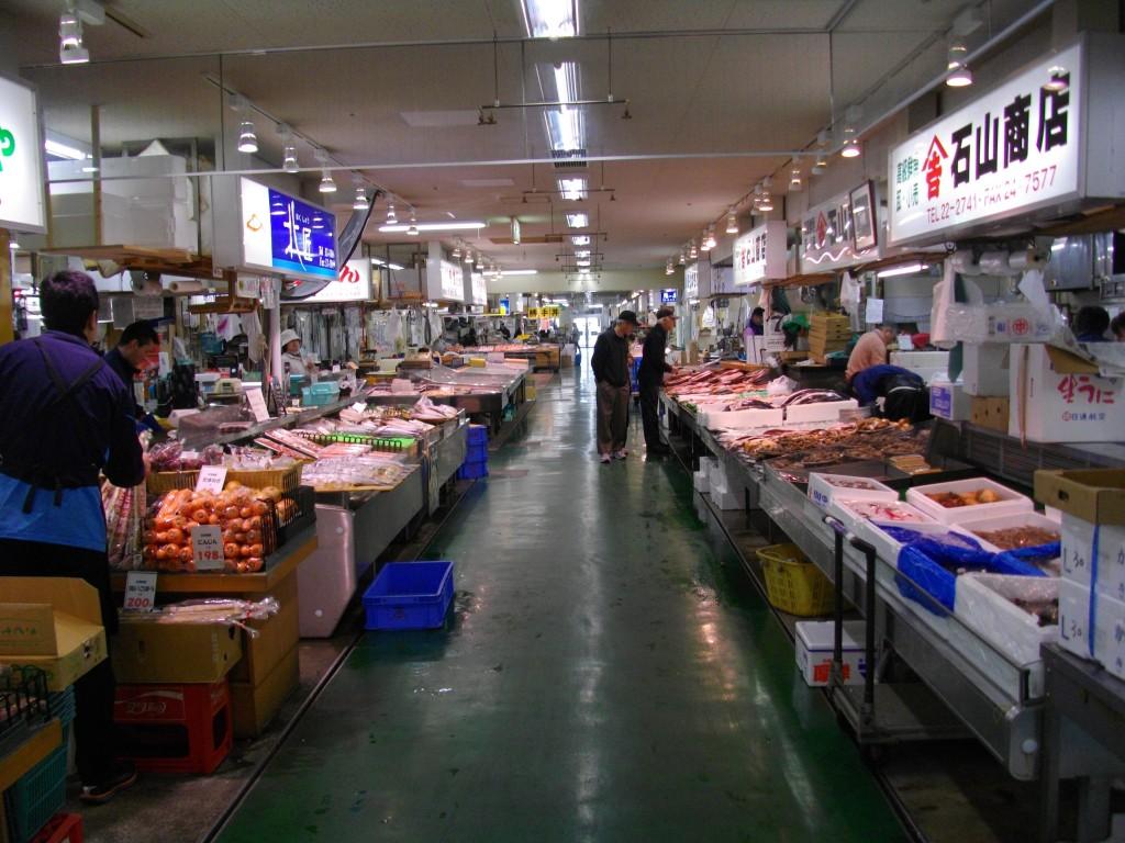 釧路 和商市場