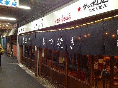 札幌狸小路でおすすめの絶品グルメを厳選