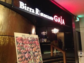 札幌 焼肉 GAJA ガヤ