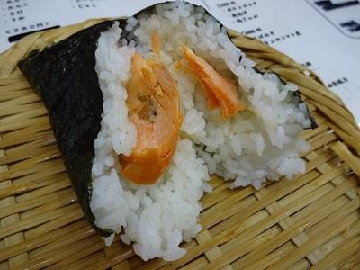 にぎりめし(札幌市中央区)