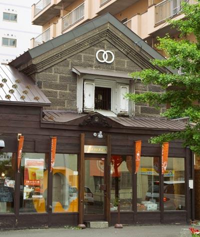 リトルジュースバー札幌本店 石倉