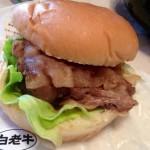 北海道でお勧めのご当地ハンバーガーを厳選5選