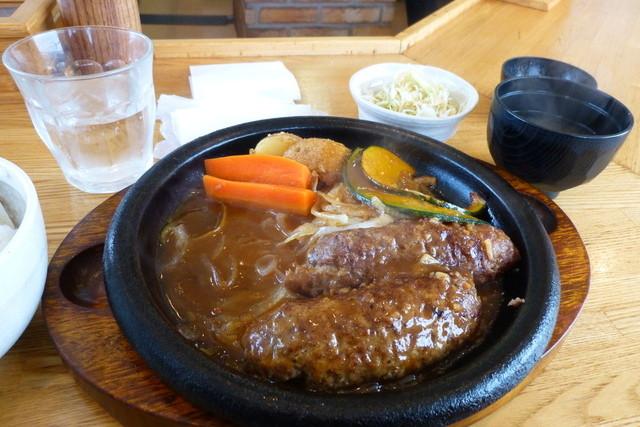 札幌 ハンバーグ 牛吉