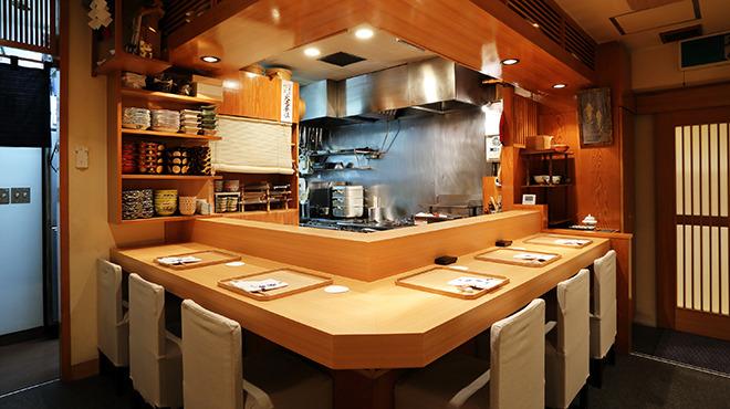 日本料理『壽山(すやま)』