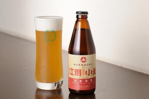 江別小麦ビール(江別市)