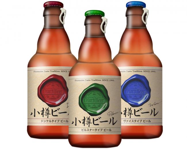 小樽ビール(小樽市)