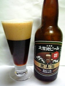 大雪地ビール(旭川市)