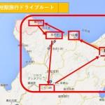 北海道短期旅行者にお勧めの王道観光スポットとグルメ特集