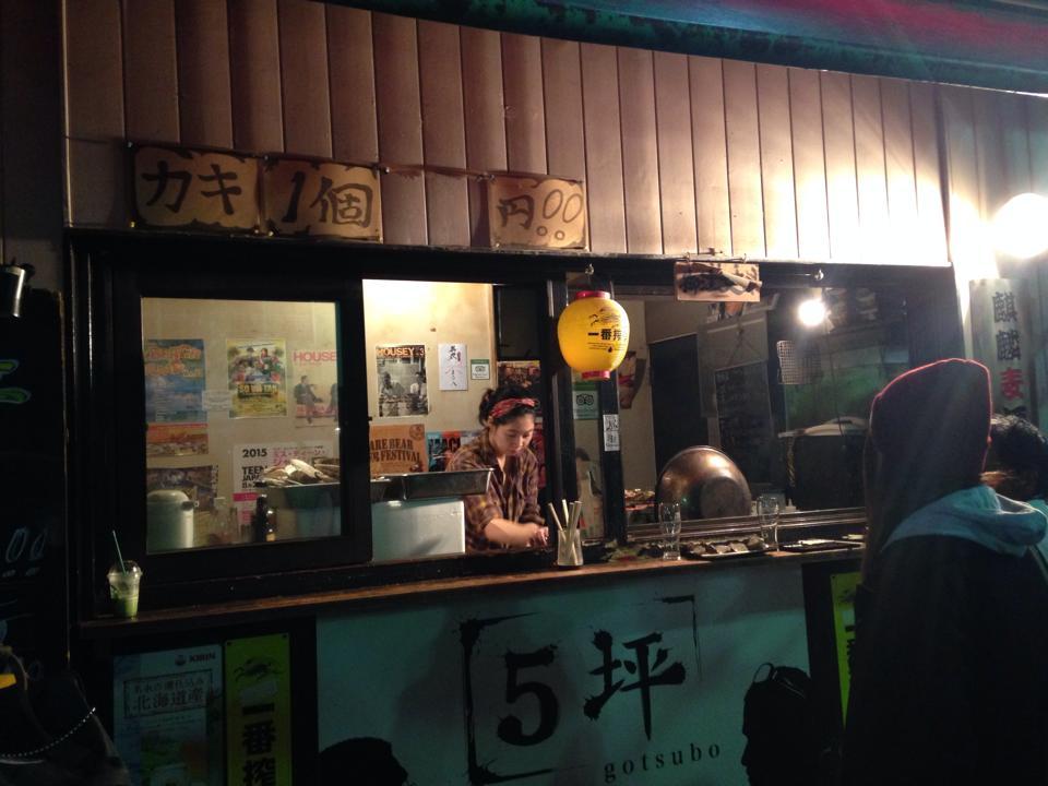 北海道旅行 牡蠣 5坪
