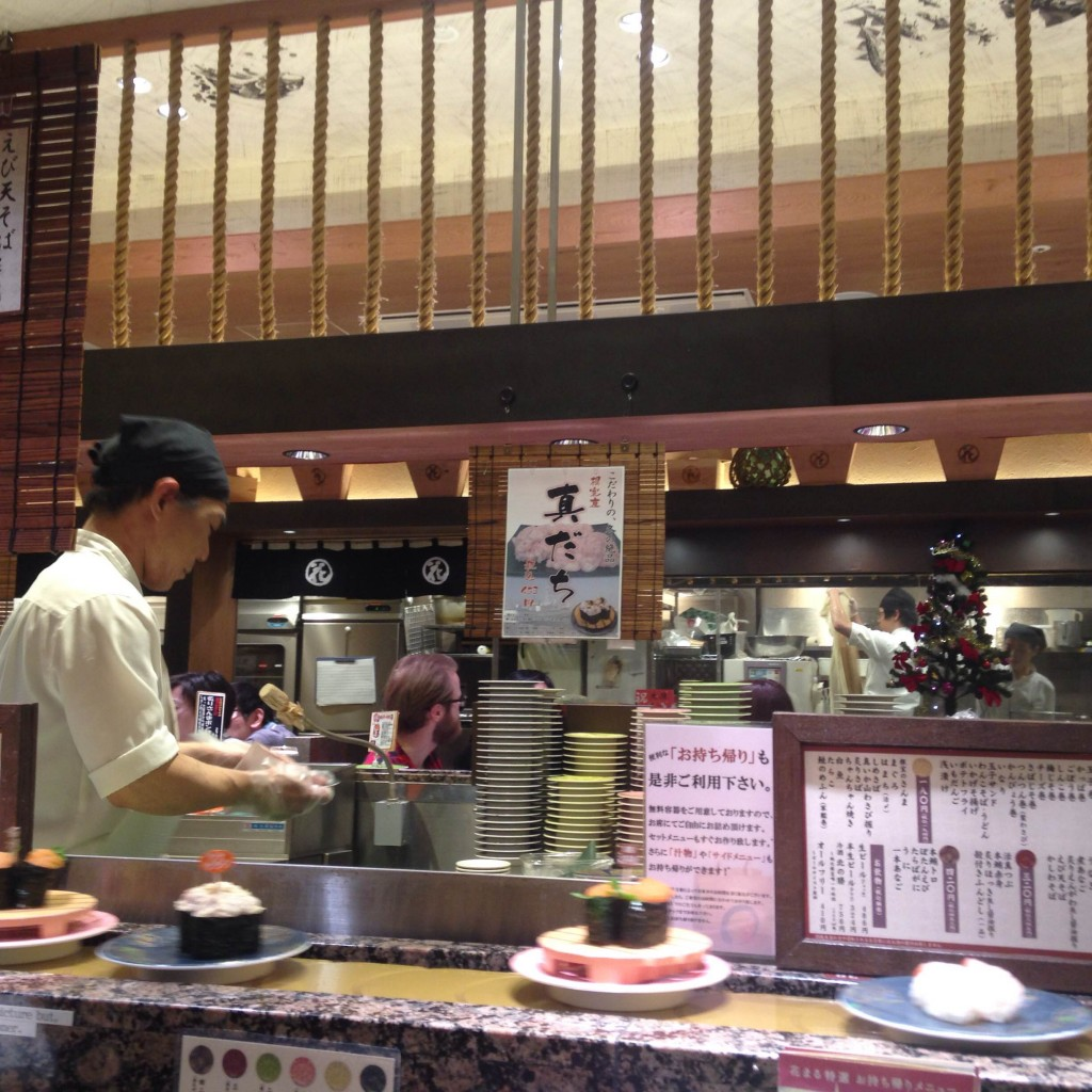 北海道旅行 回転寿司なら花まる回転寿司
