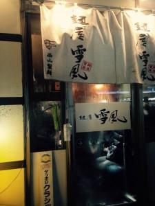 北海道旅行 IMG_3614