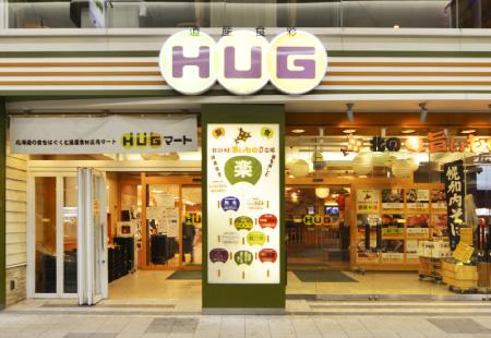 HUG道産食材