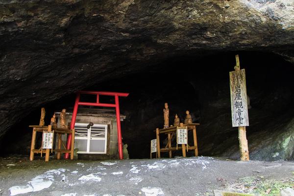 小幌洞窟。