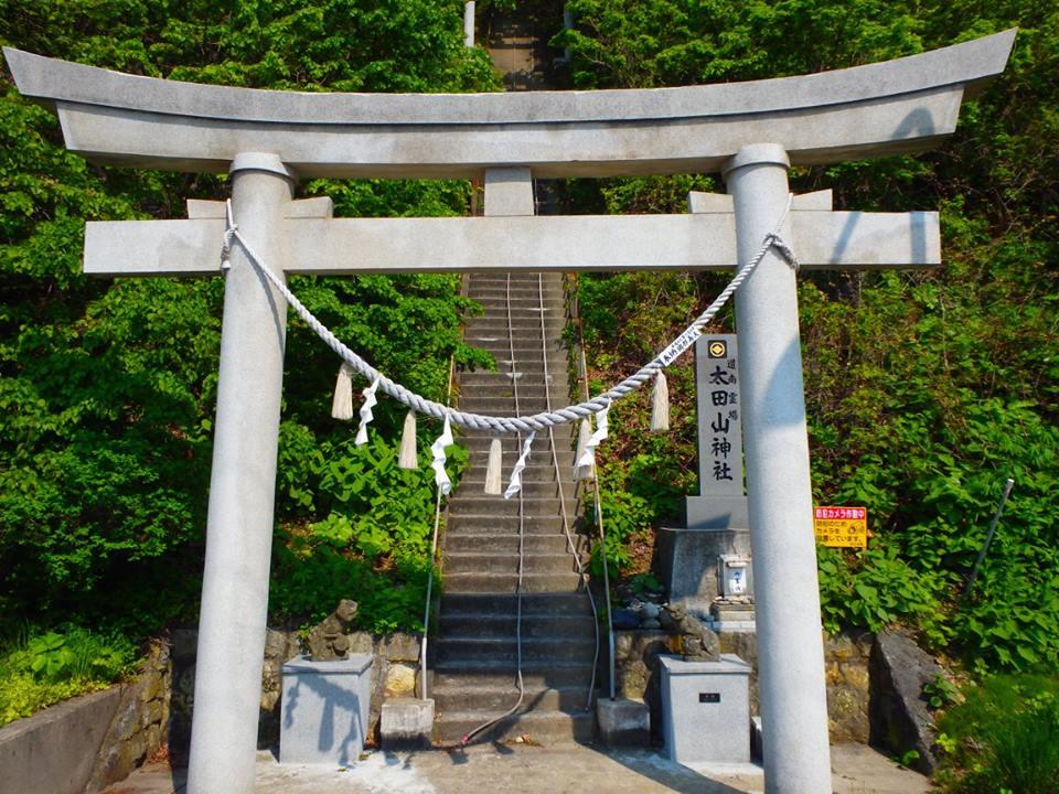 場所- 太田山神社