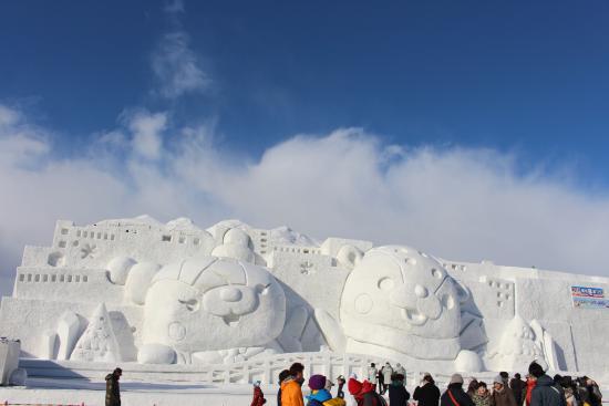旭川 観光名所 旭川で楽しむ冬の行事