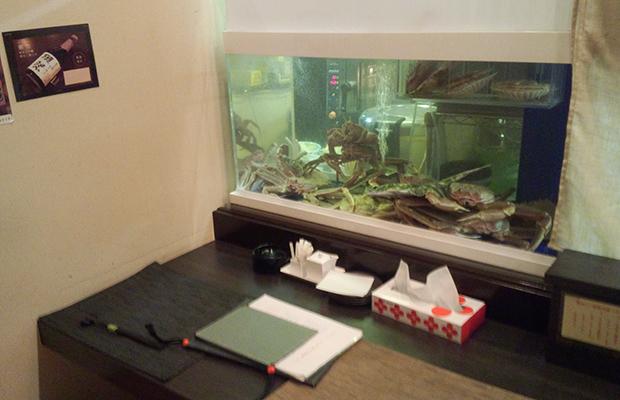 居酒屋海鮮遊食Rin