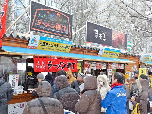 6丁目北海道★食の広場