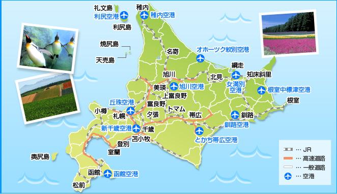 北海道離島地図