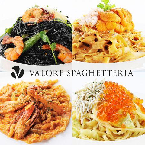 バローレ スパゲッテリア