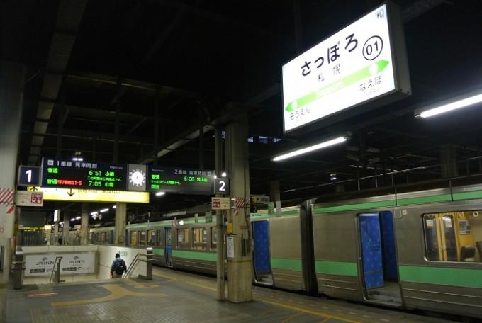 旅のスタートは札幌から2