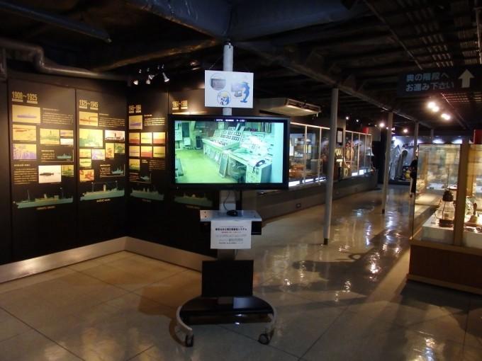 摩周丸 博物館