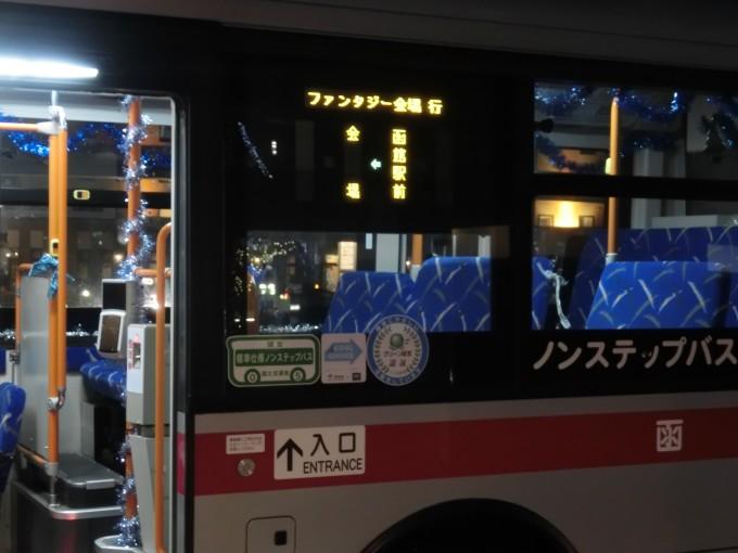 クリスマスファンタジー シャトルバス