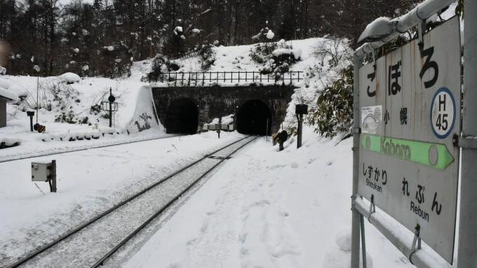 豊浦町 小幌駅