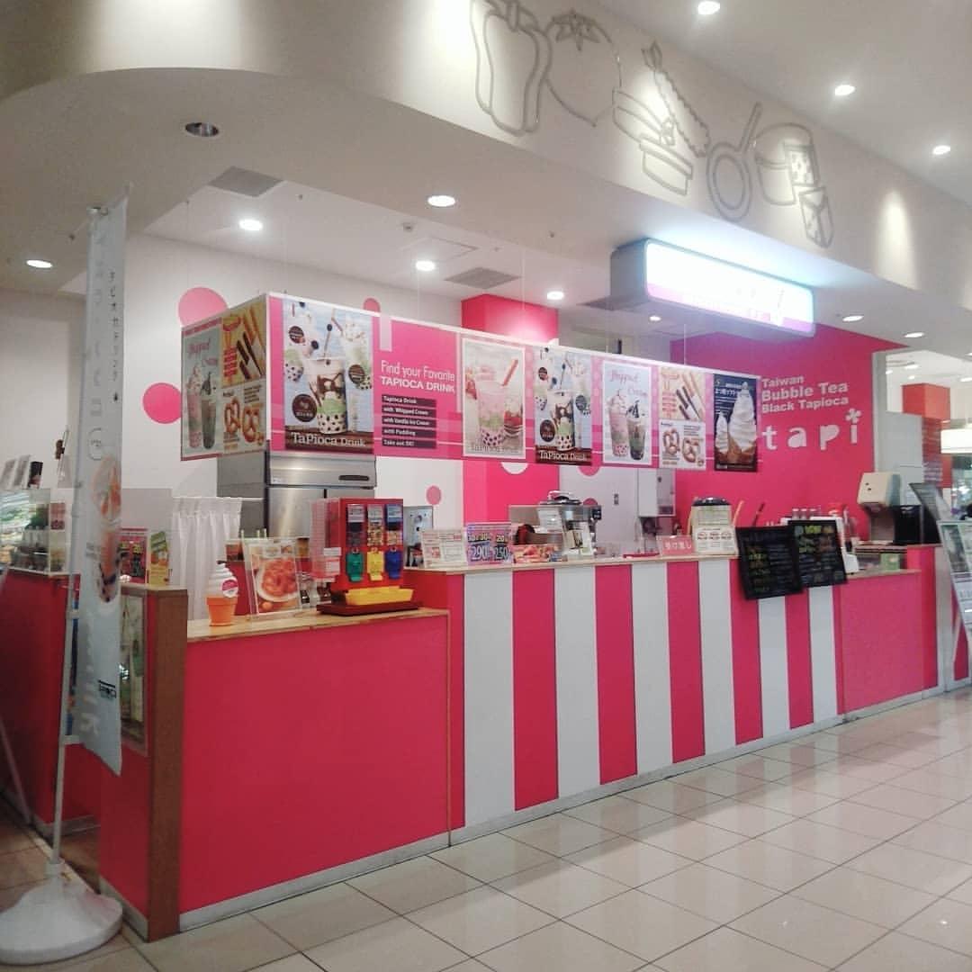 札幌 たぴおか タピ ラソラ札幌店