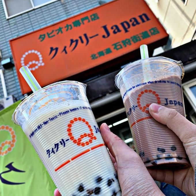 札幌 たぴおか クィクリー 石狩街道店
