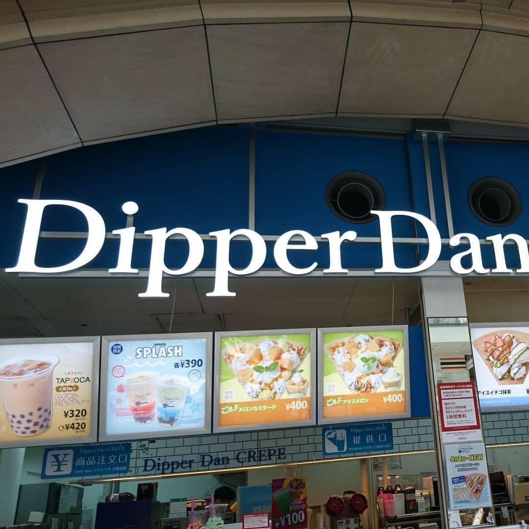札幌 たぴおか ディッパーダン サッポロファクトリー店
