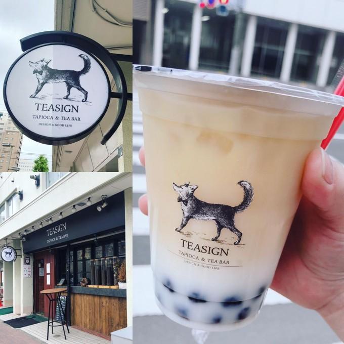札幌 たぴおかTEASIGN Tapioca & Tea Bar2