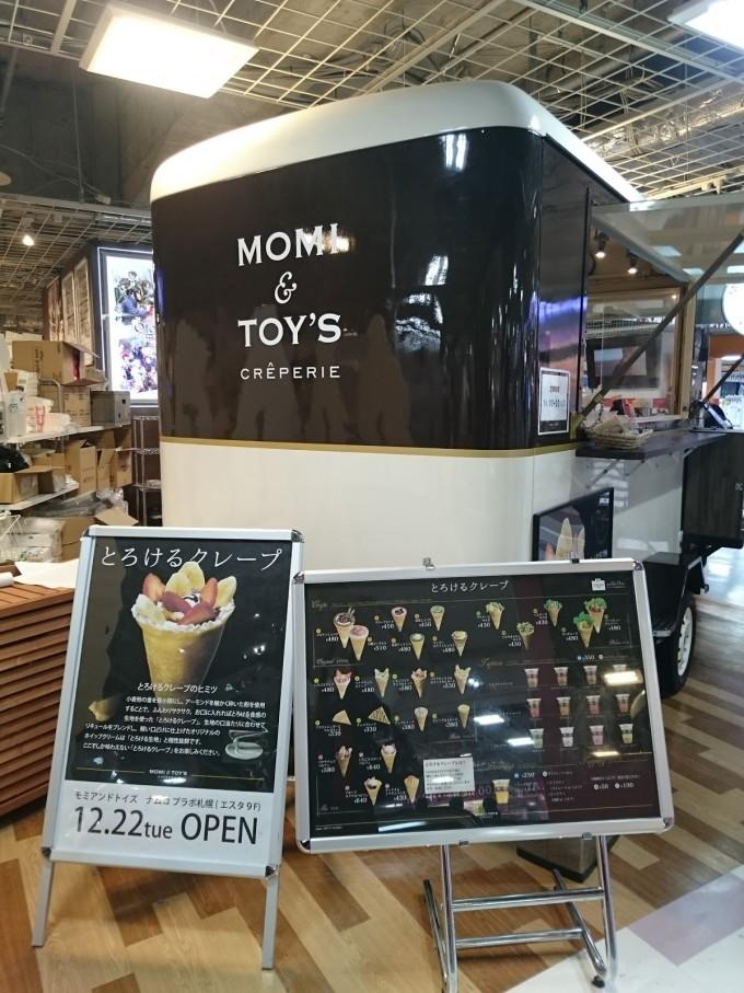 札幌 たぴおか MOMI&TOY'S namco札幌エスタ店