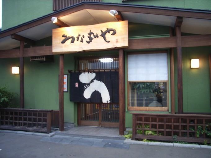 札幌のうなぎ屋2