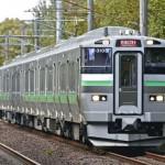 札幌・新千歳空港から小樽へのアクセスを徹底解説